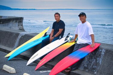 AWING SURFBOARDS<br>大澤伸幸氏 小川昌男氏インタビュー Vol.3<br><i><font color=